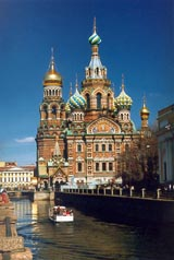 St Petersburg city tour