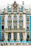 Emperial Palace in Pushkin
