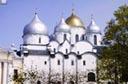 Tours to Novgorod