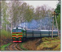 Train tickets Reservation